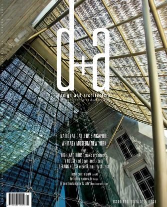 D+A cover_sepang house